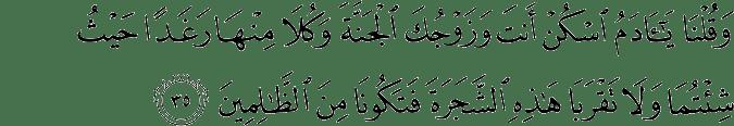 Surat Al-Baqarah Ayat 35