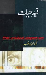 Quaid e Hayat By Mohayudin Nawab