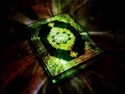 Al- Quran Kitab Kami