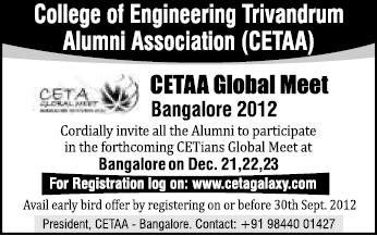 hindu college hostel alumni meet 2012