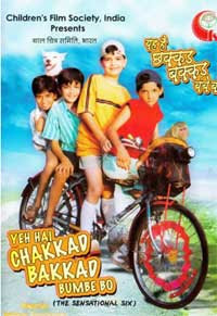 Yeh Hai Chakkad Bakkad Bumbe Bo (2003) - Hindi Movie