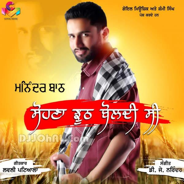 Download Song Sakhiyan By Maninder Batth: Sohna Jhooth Boldi C Maninder Batth MP3 MP4 Video Lyrics