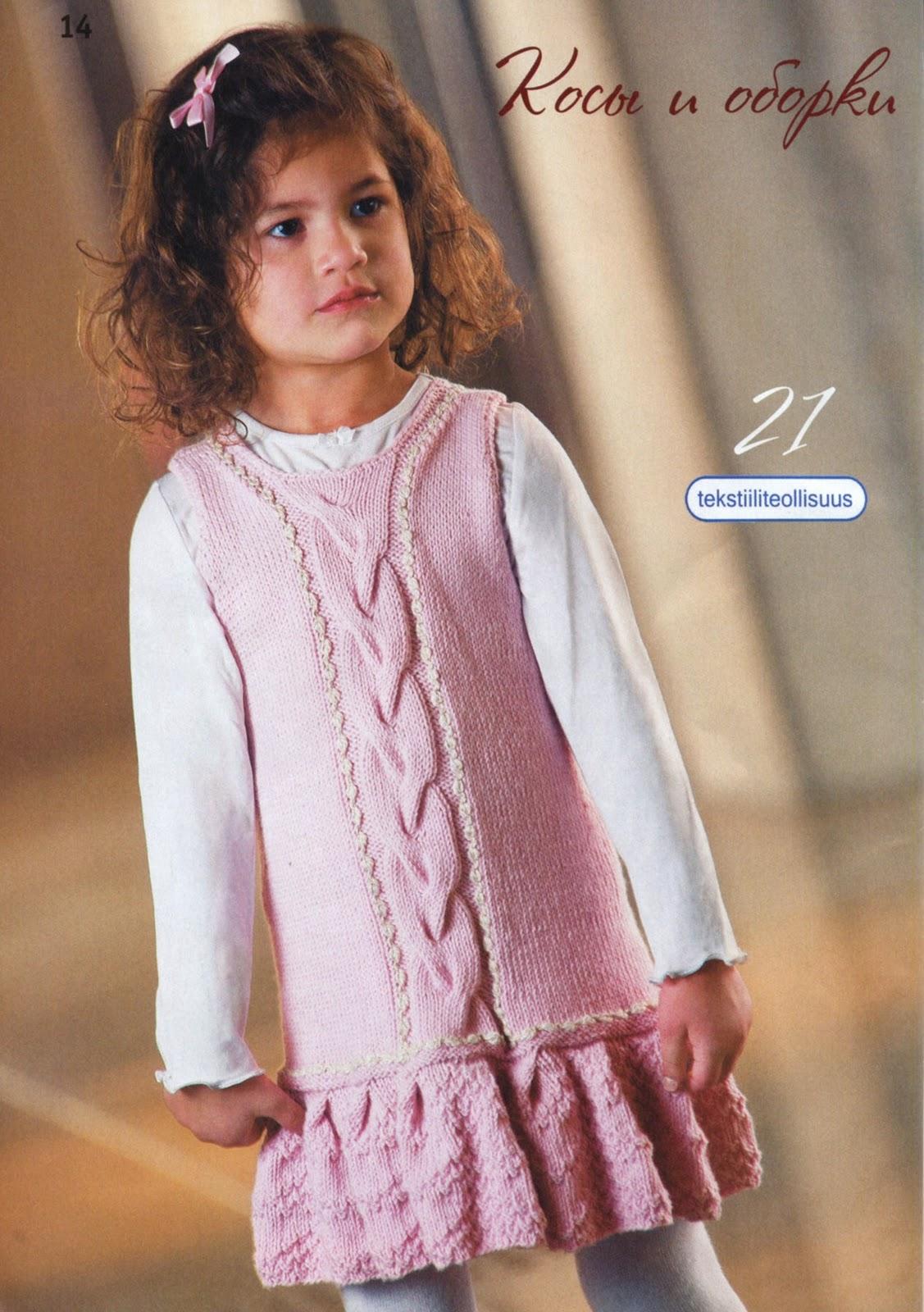 платья вязаные спицами схемы детские.