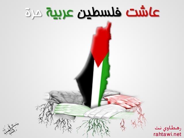 """""""الأمثال الشعبيه الفلسطينيه"""" Usp1-ps-blla3a-f0ebba259c"""
