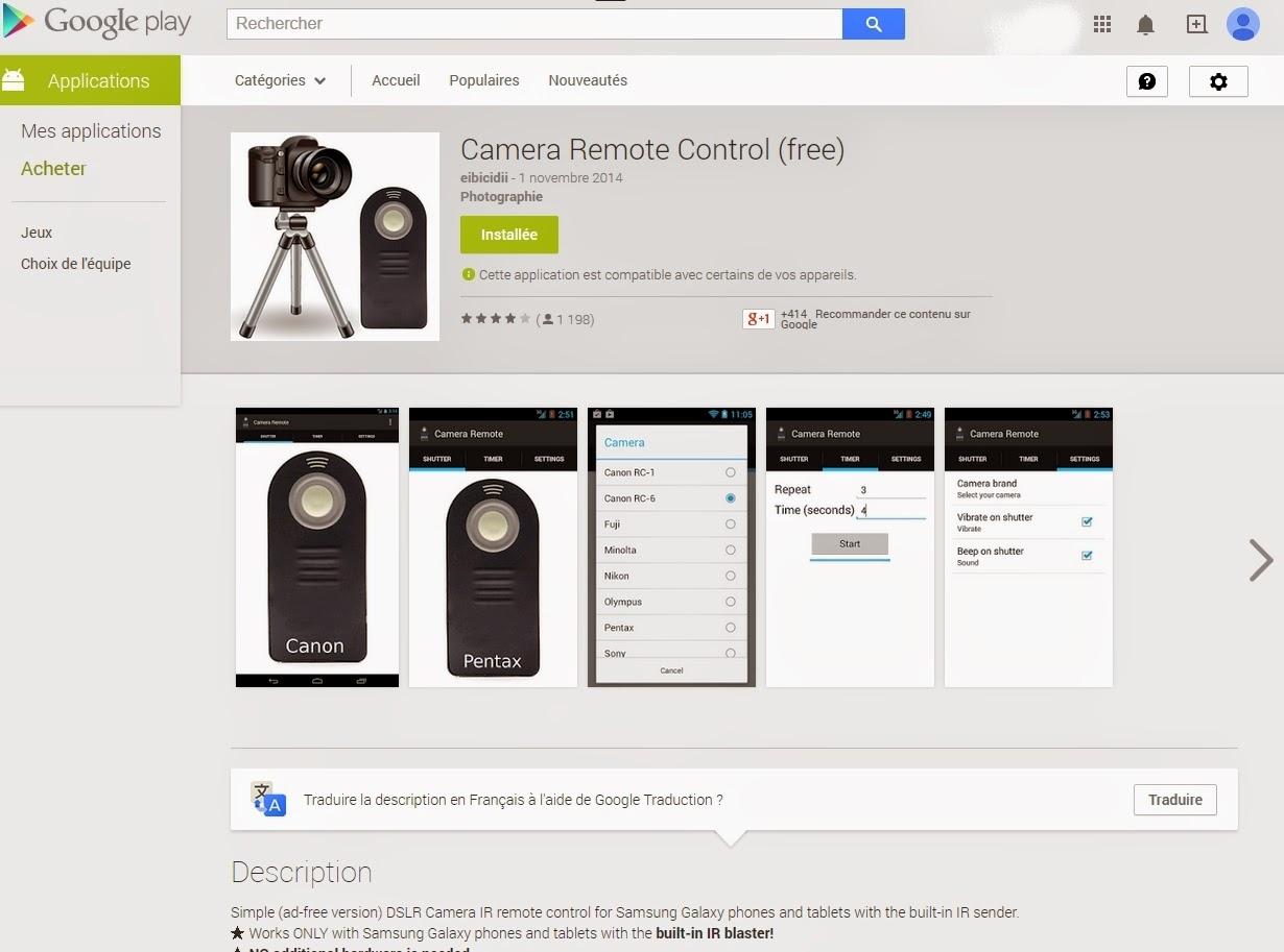 application pour samsung galaxy camera remote control
