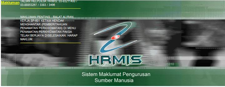 Government: HRMIS