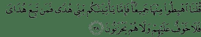 Surat Al-Baqarah Ayat 38