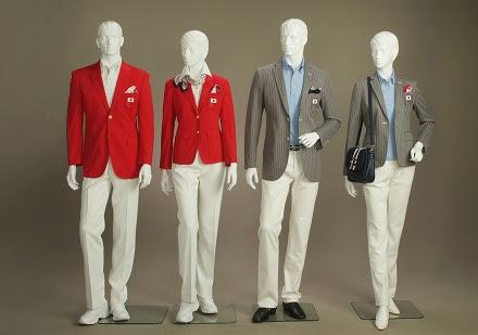 Japan Team London Olympic Uniform 1