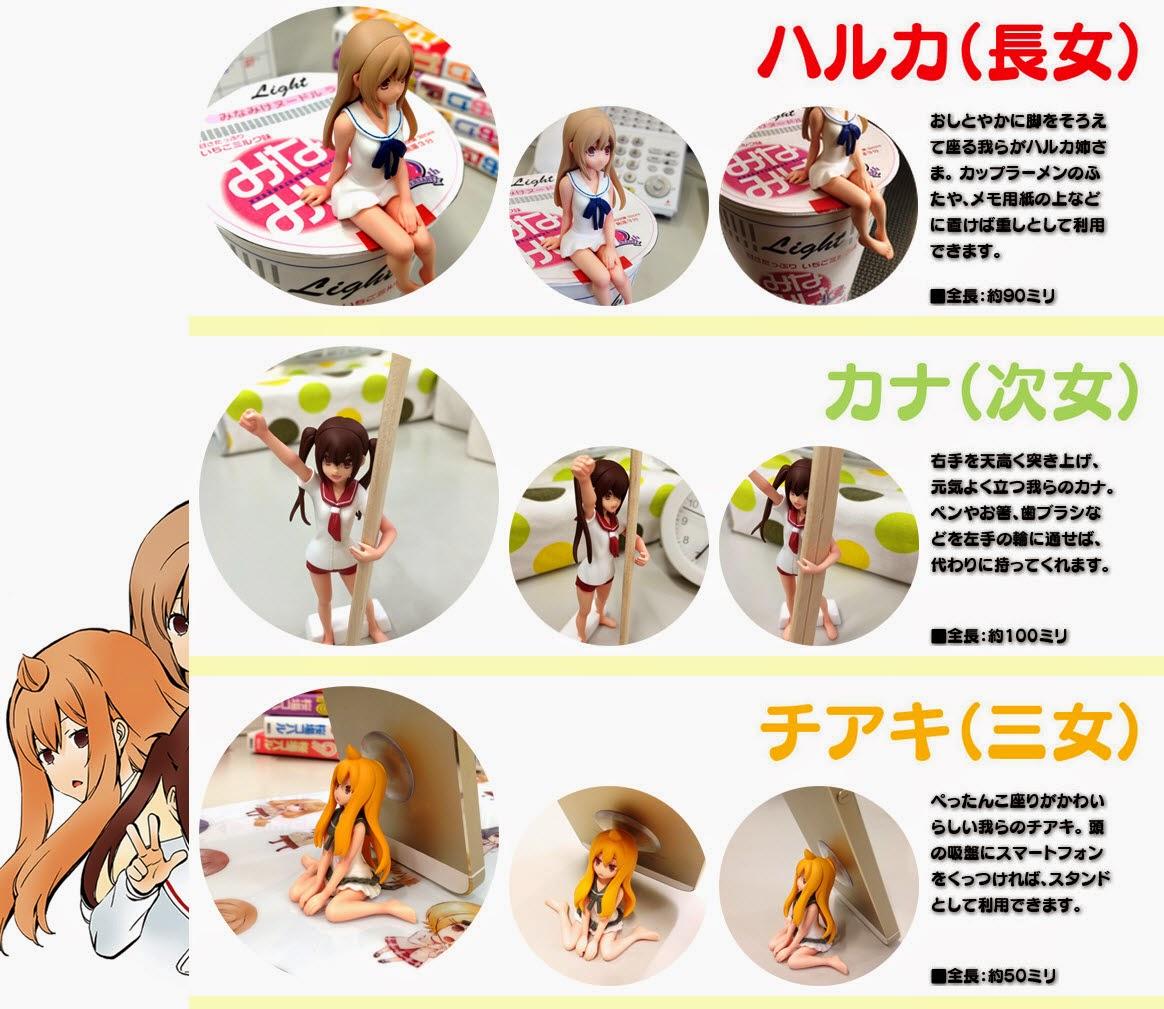 フィギュア付き限定版「みなみけ」VOL.12