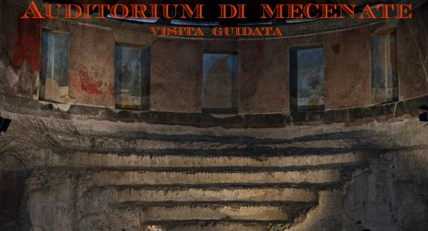 Auditorium di Mecenate