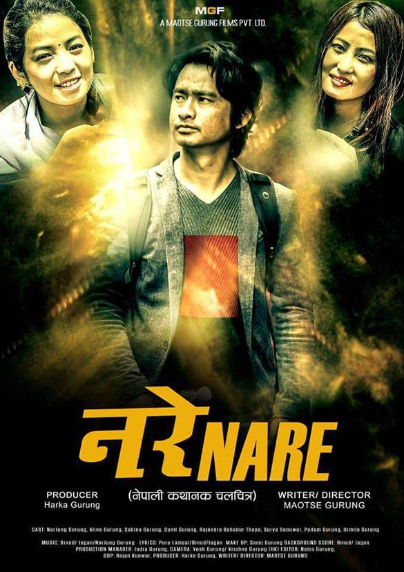 nepali-movie-nare-poster