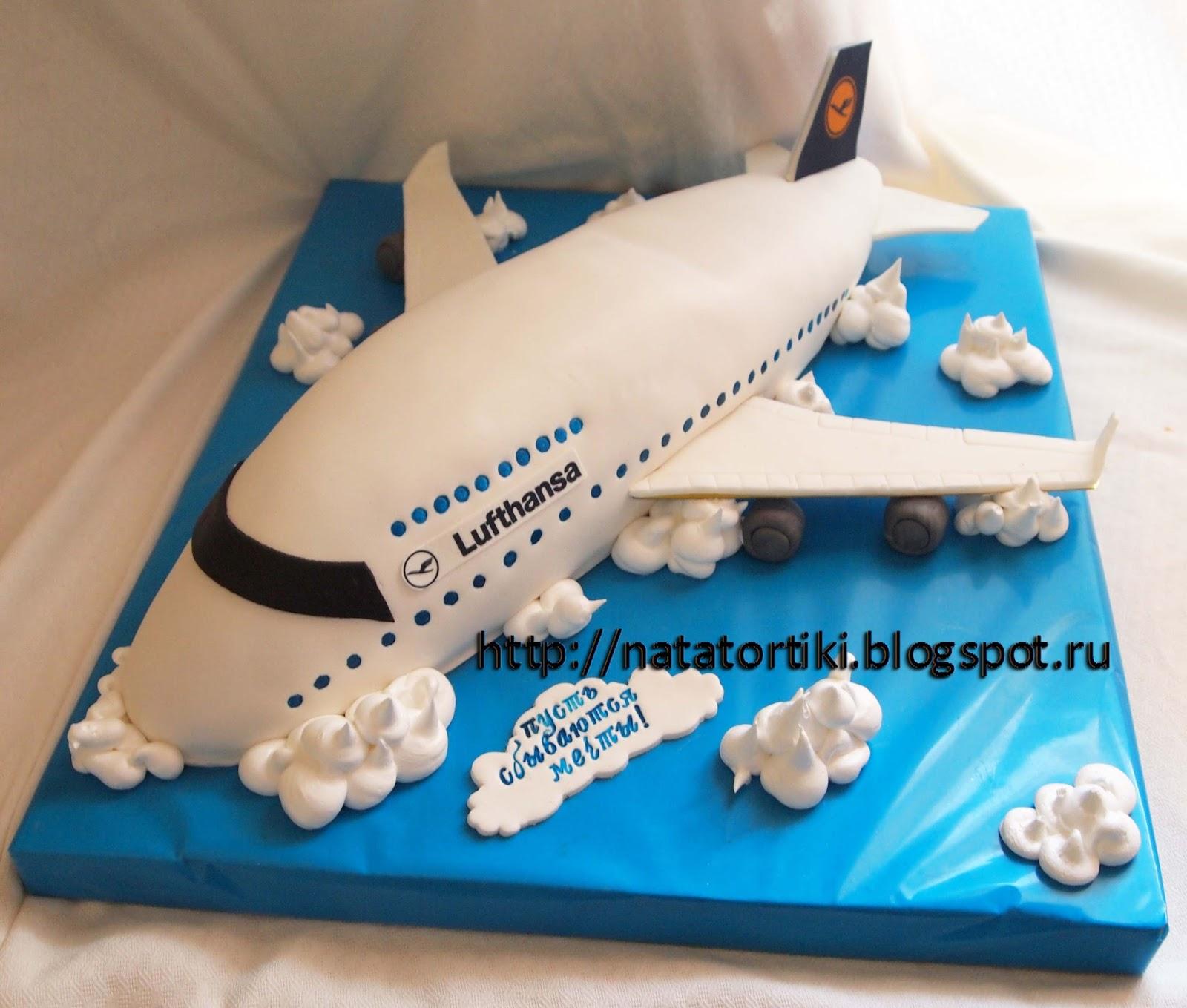 Как сделать торт самолет своими руками фото 563
