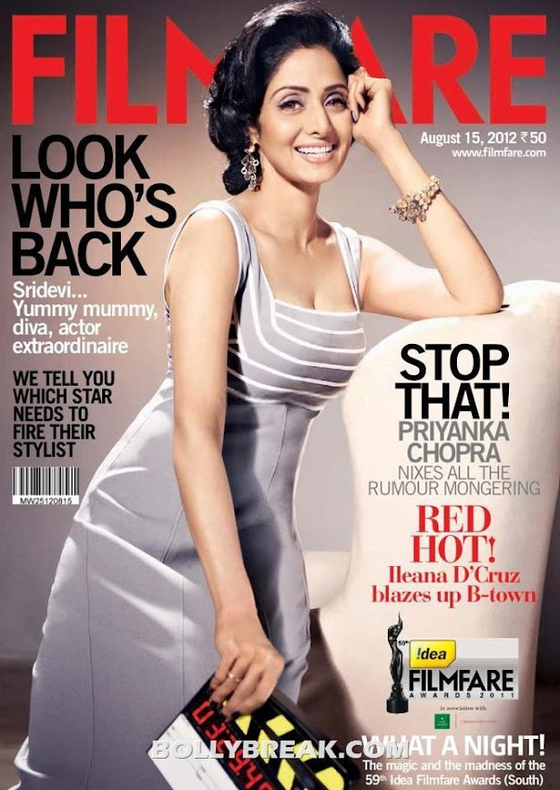 Sridevi filmfare cover hq pic - Sridevi on the Cover of Filmfare August 2012 : HQ