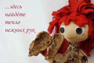 от MURzilKA MoyA