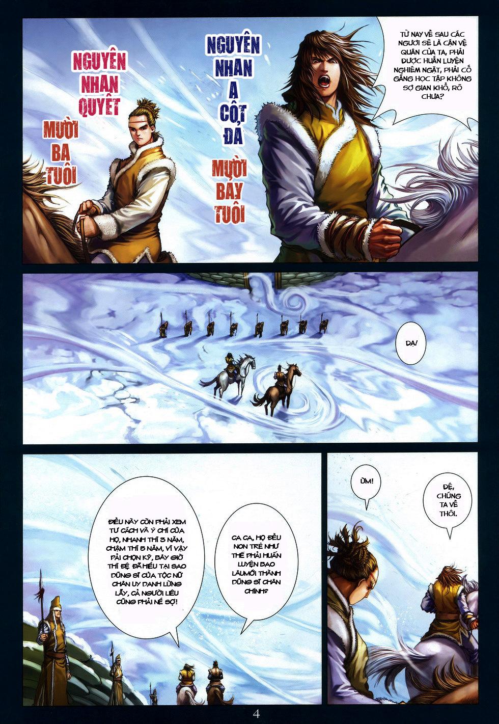 Tứ Đại Danh Bổ chap 222 Trang 4