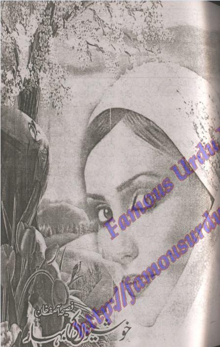 beloved novel pdf free download