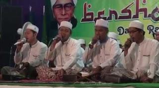 Download Mp3 Sholawat Ya Nurol'ain (Babul Musthofa - Pekalongan)