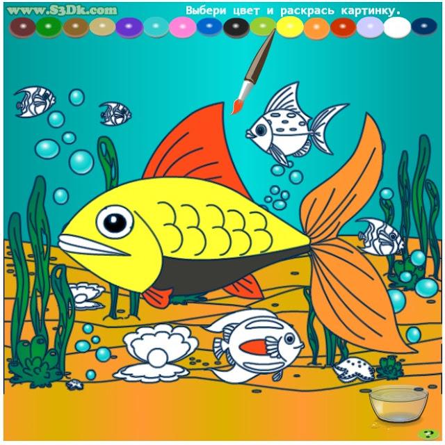Раскраски детям про рыб.