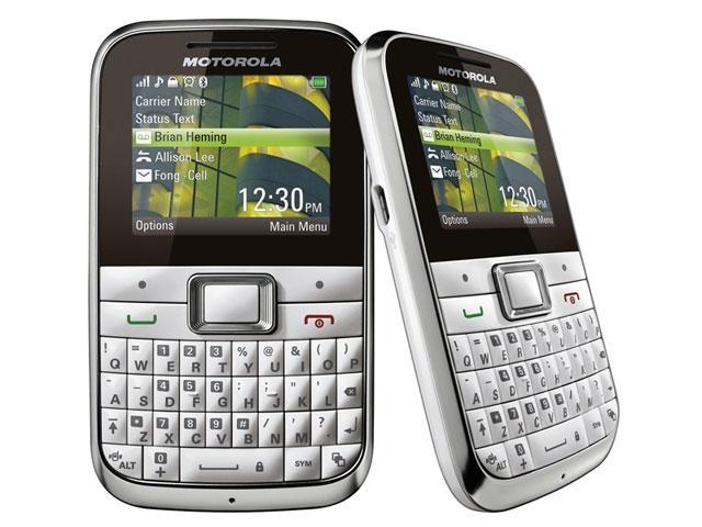 Papel de Parede para Celular Motorola EX108 - imagens para celular motorola ex108