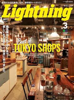 Lightning ライトニング 2017年03月号 Vol.275  143MB