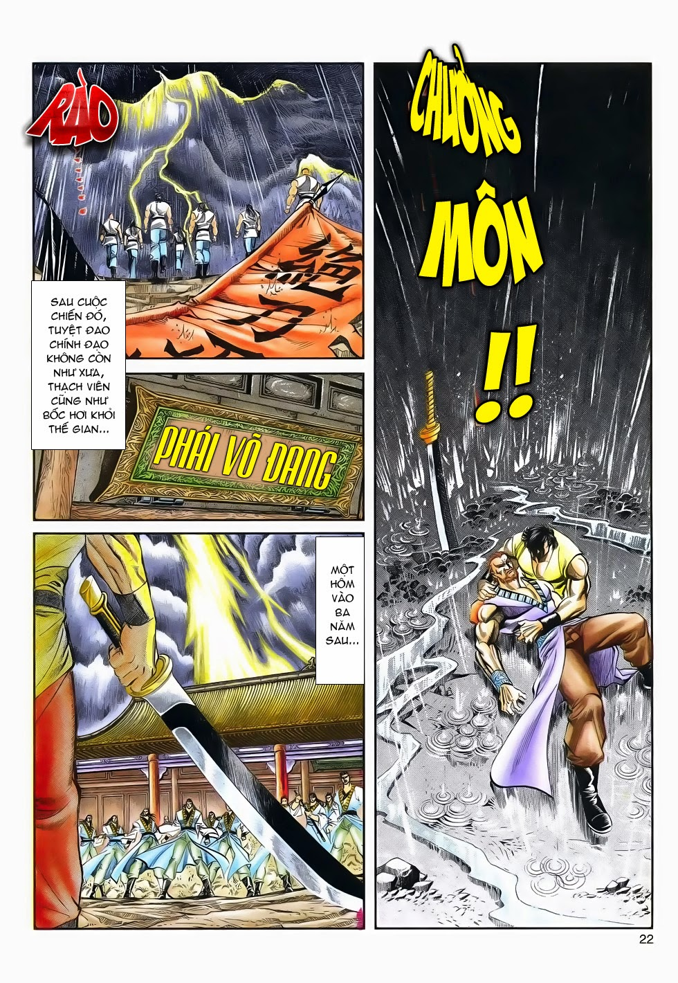 Long Hổ Phong Bạo chap 4 - Trang 21