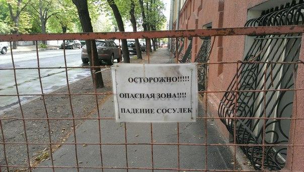 street russian