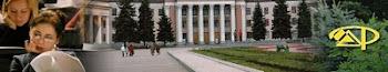 """ГОУ ДПО ЦПК """"Ресурсный центр"""" г.о. Новокуйбышевск"""