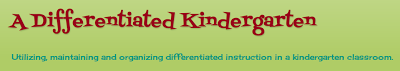 differentiated kindergarten blog