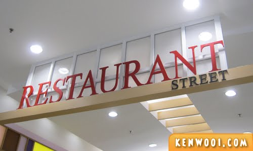 restaurant street