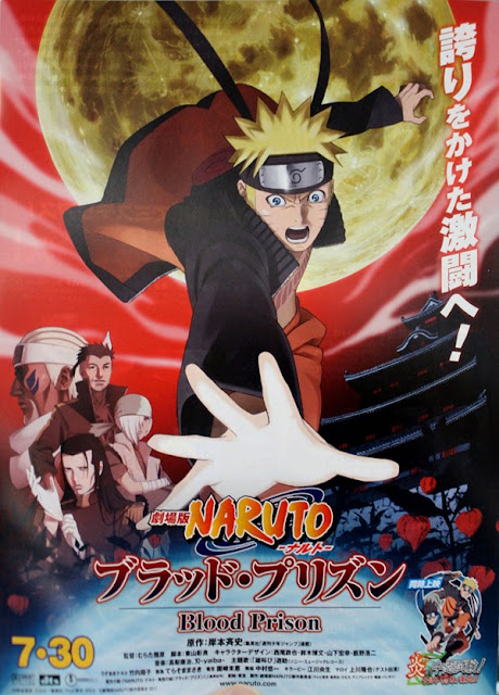naruto shippuden blood prison