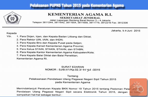 Surat Edaran Pelaksanaan PUPNS Tahun 2015 pada Kementerian Agama
