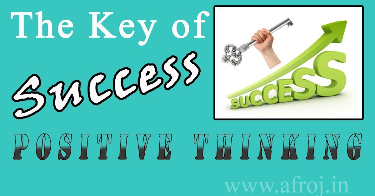 The key of Success - Positive Thinking सकारात्मक सोंच In Hindi Motivational Story