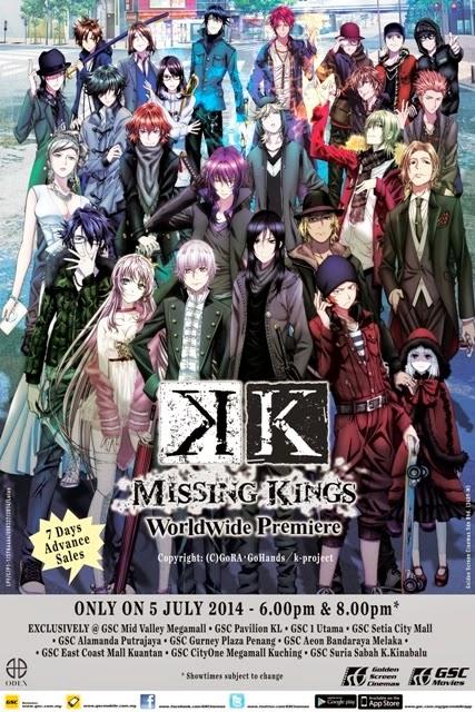 Anime fans, Anime, K Missing Kings Worldwide Premiere, K Missing King, japan anime