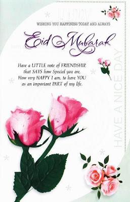 eid-cards-pics3
