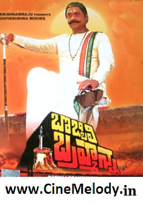 Bobbili Brahmanna Telugu Mp3 Songs Free  Download 1984