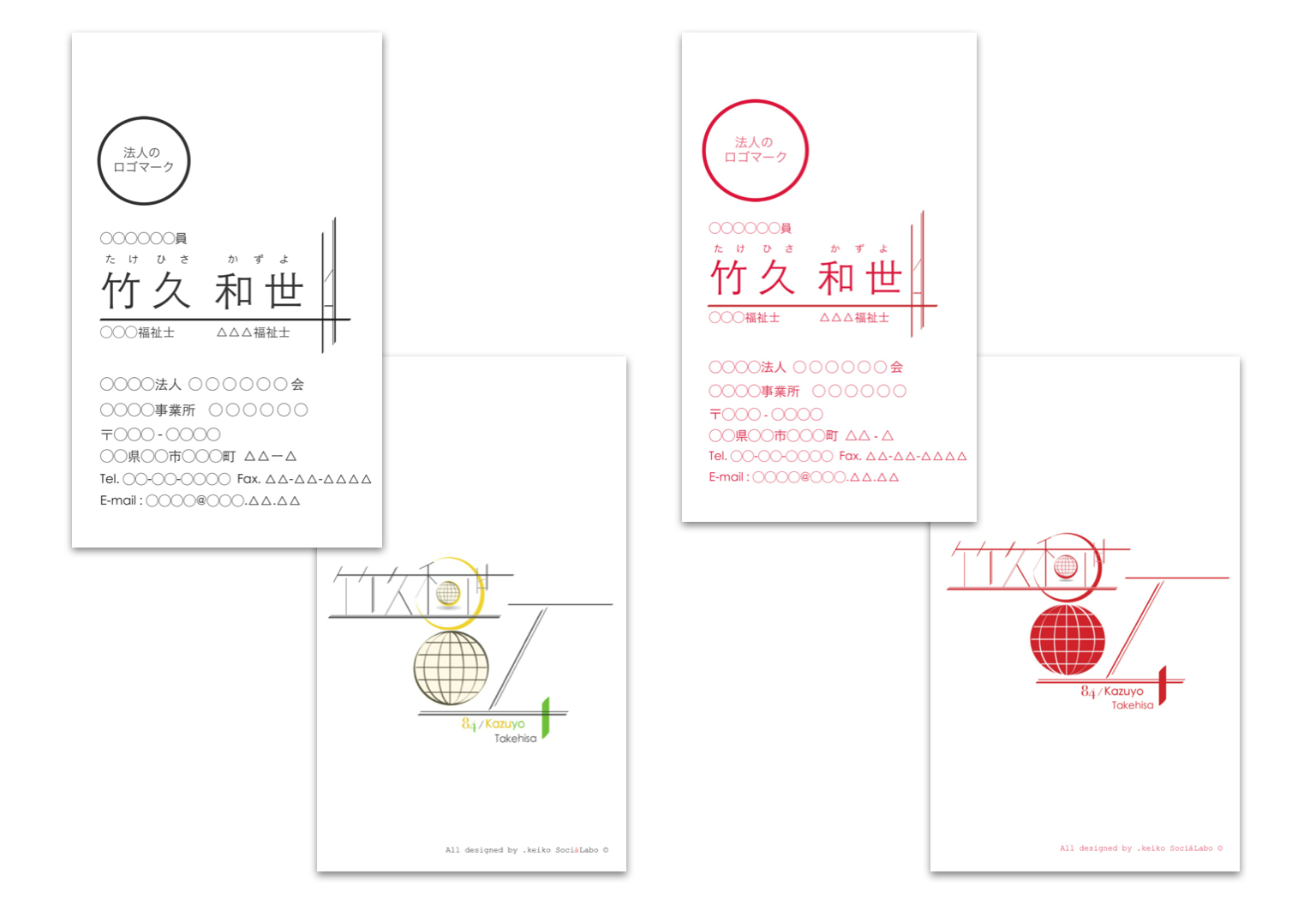 works#20 business card 84
