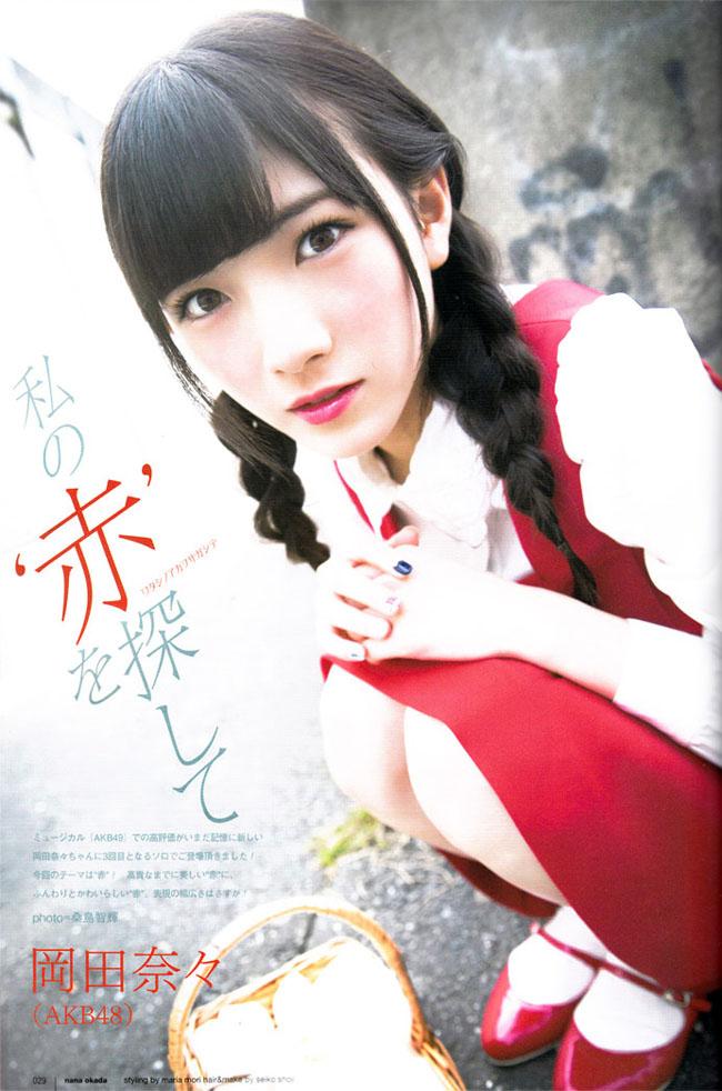 Okada Nana @ UTB   AKB48 Daily