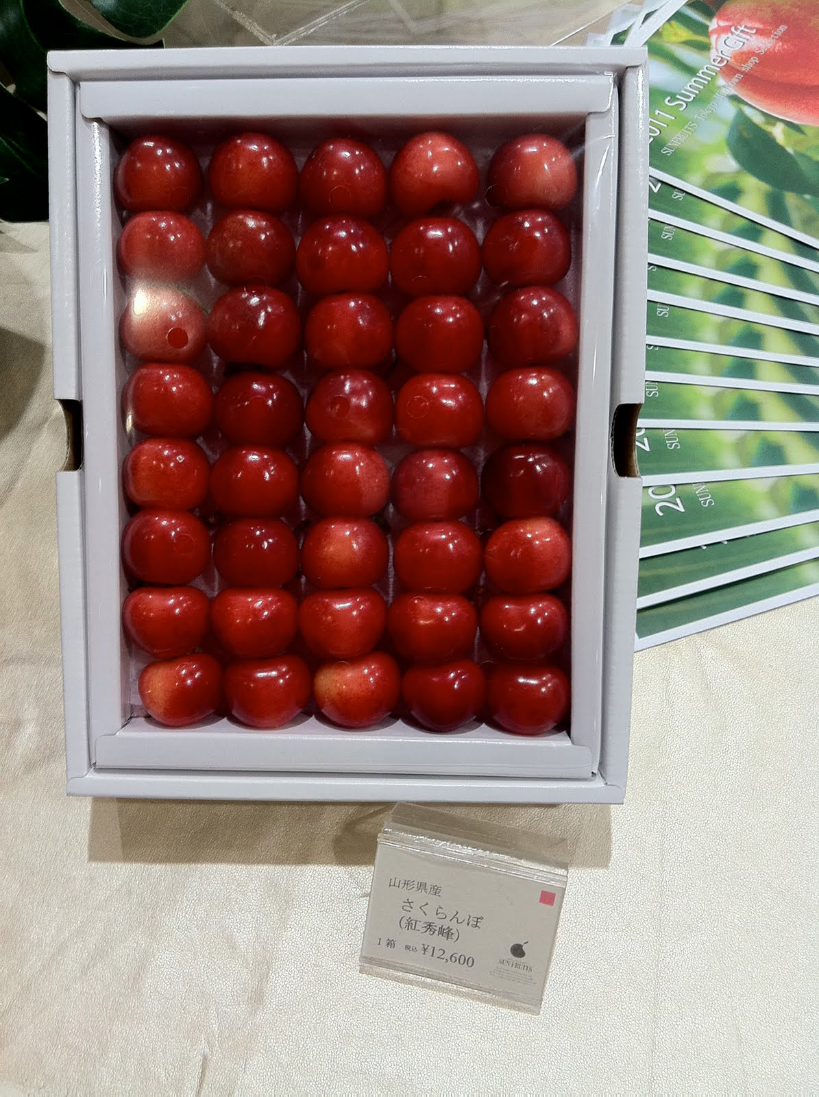 Most expensive fruit modern design by - Five of the most expensive fruits in the world ...
