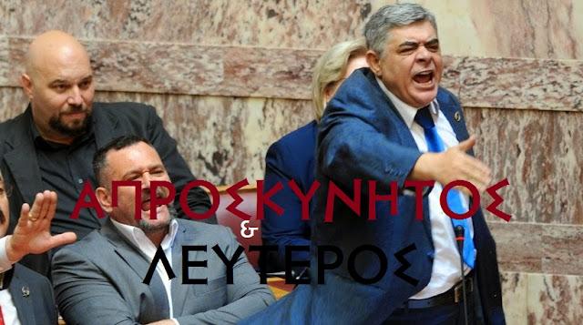 Ν. Γ. Μιχαλολιάκος: Έλληνας γεννιέσαι και αυτό δεν το αλλάζει κανένας νόμος!