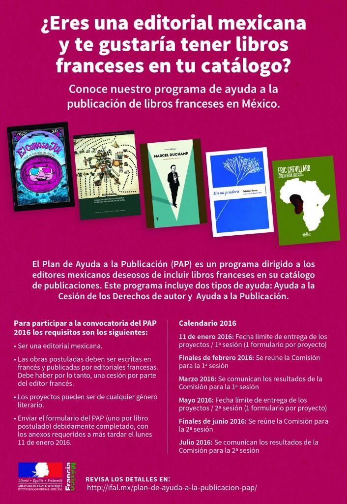 C rculo de traductores convocatoria pap 2016 para for Convocatorias para profesores 2016