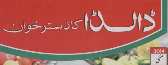 http://books.google.com.pk/books?id=2oSQAwAAQBAJ&lpg=PP1&pg=PP1#v=onepage&q&f=false