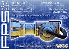 http://3.bp.blogspot.com/-JSzT1frI0UU/VO7Ti8E4kdI/AAAAAAAABUk/YRNIYU5IEr8/s1600/fps34-cover-thumb.jpg