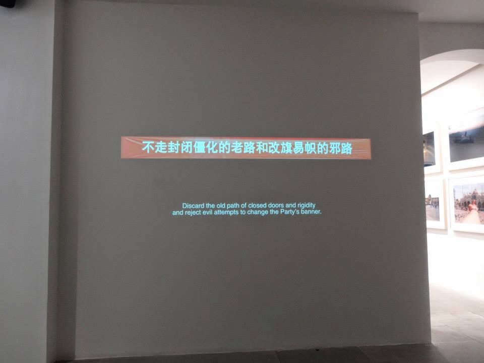 Ai Weiwei Exhibition at Lisson Gallery, London Video