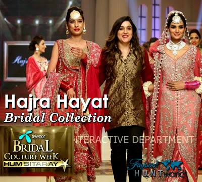 Hajra Hayat Collection at TBCW-2014