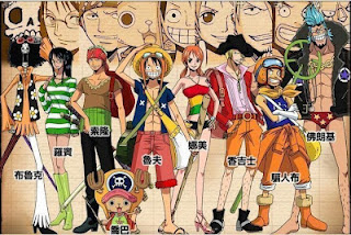 free download one piece episode 55 subtitle indonesia on ReuploadOnePiece.Blogspot.com