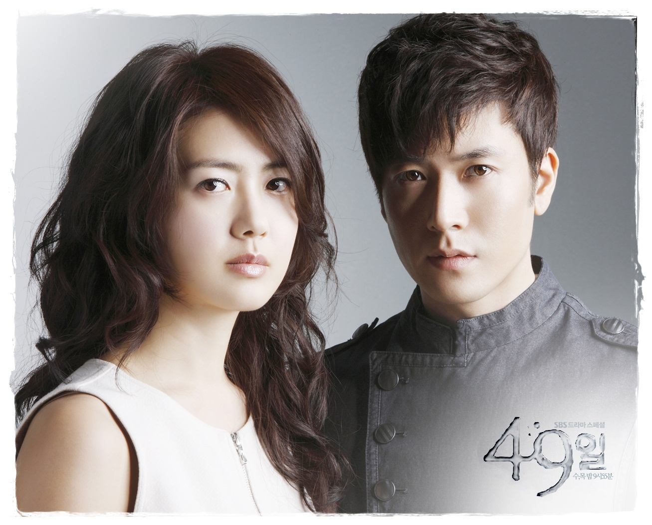 Jin Ye Sol as Ma Soon Jung  Jung Il Woo And Park Shin Hye
