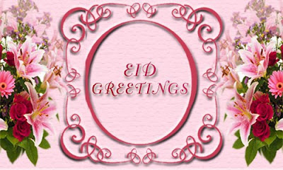 Free Special Happy Eid Al Adha Mubarak Greetings Cards Images 2012 005