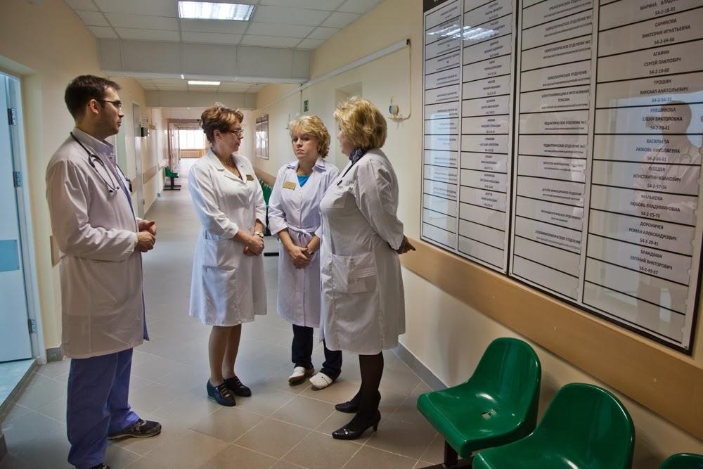 Схема отделений больницы семашко