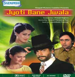 Jyoti Bane Jwala 1980 Hindi Movie Watch Online