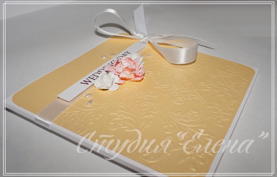 коробочка +для диска свадебного